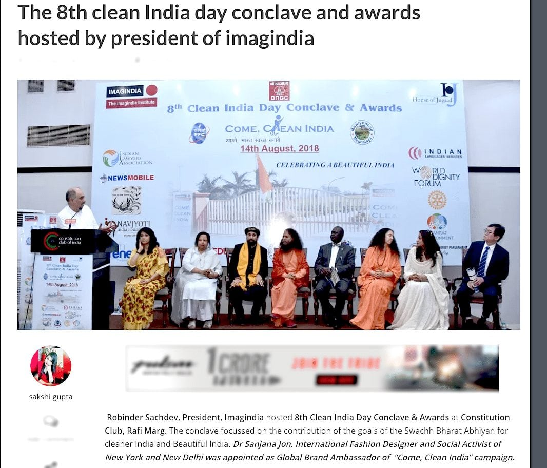 The 8th clean India day conclave and awards hosted by president of imagindia – Online fashion and lifestyle.